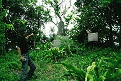 山口県おでかけ情報 山口県萩市見島 露兵漂着地の碑